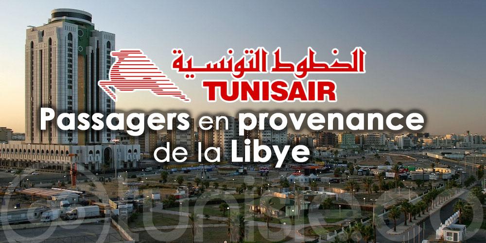 Tunisair : Mise à jour des mesures destinées aux passagers en provenance de la Libye