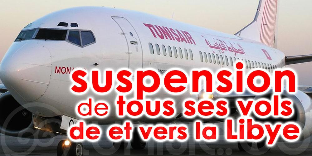 Tunisair suspend tous ses vols de et vers la Libye