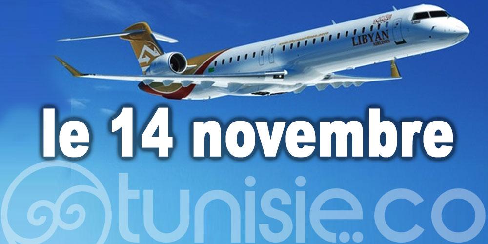 Réouverture des frontières tuniso-libyennes le 14 novembre