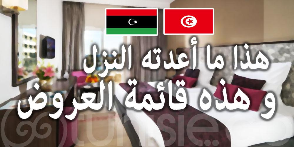 النزل التونسية تحتفي بعودة الليبيين إلى تونس