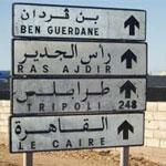 Ras Jedir: Poste frontalier Tunisie- Libye