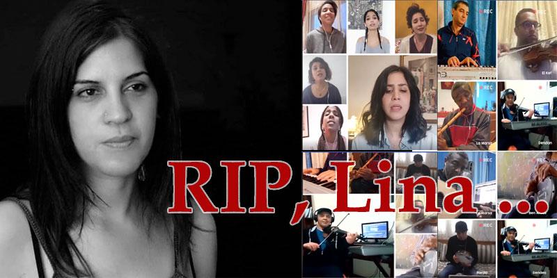 Ouyoun El kalem rend hommage à Lina Ben Mhenni