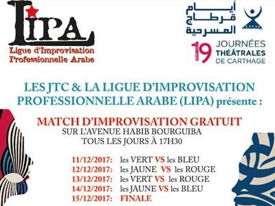 Célebrez la première Ligue d'Improvisation Arabe Professionnelle du 11 au 16 décembre