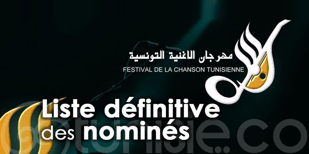 Festival de la chanson tunisienne 2021 : Voici la liste définitive des nominés