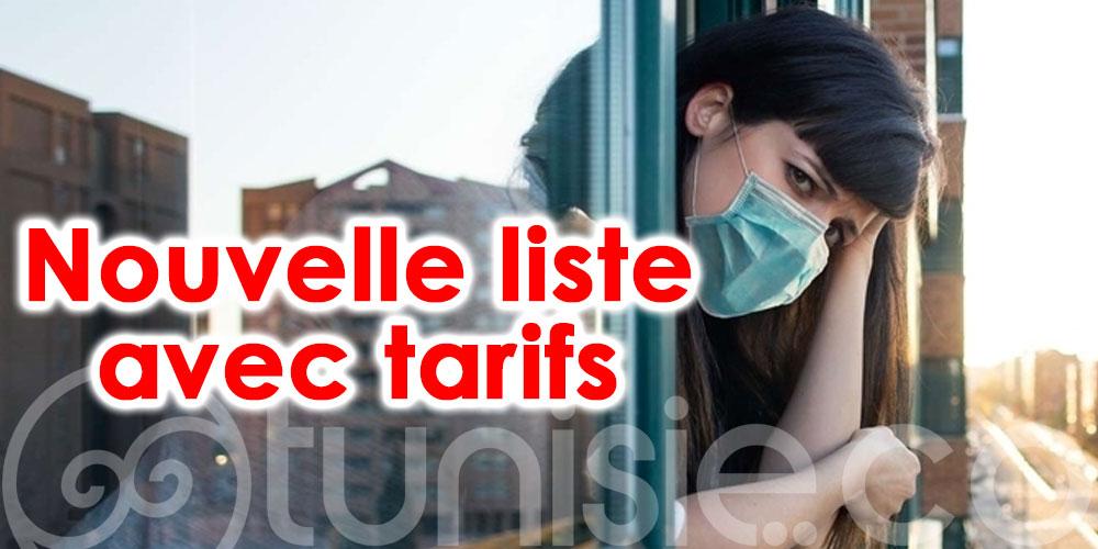 Liste des hôtels pour confinement en Tunisie - Septembre 2021