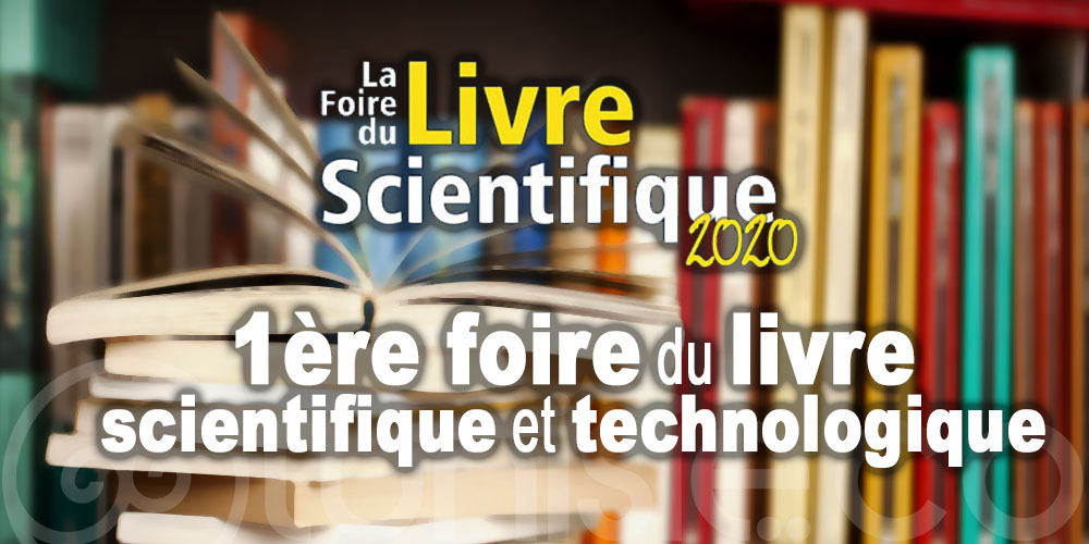 Bientôt, la foire du livre scientifique et de technologie