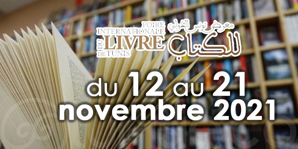 La 36e Foire internationale du livre de Tunis se tiendra bien en 2021