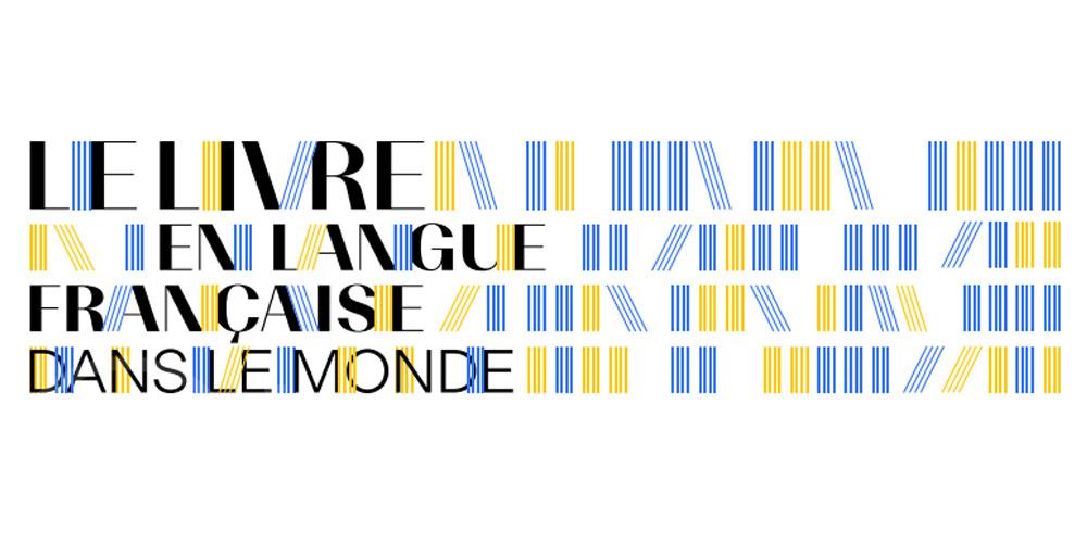 Les États généraux du livre en langue française dans le monde les 23 et 24 septembre 2021