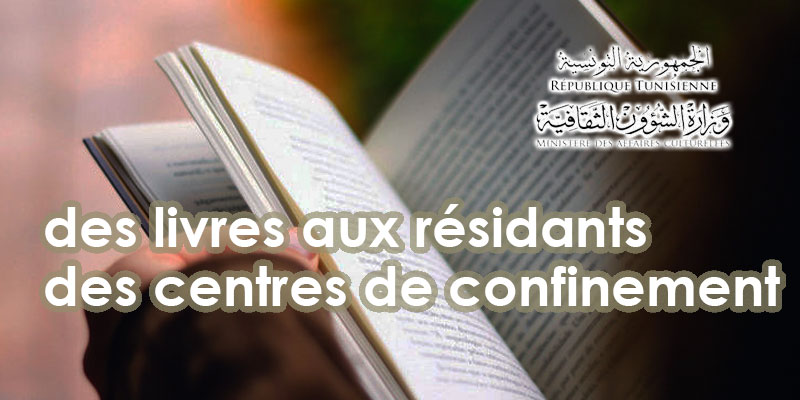 La Ministère des affaires culturelle distribue des livres aux résidants des centres de confinement