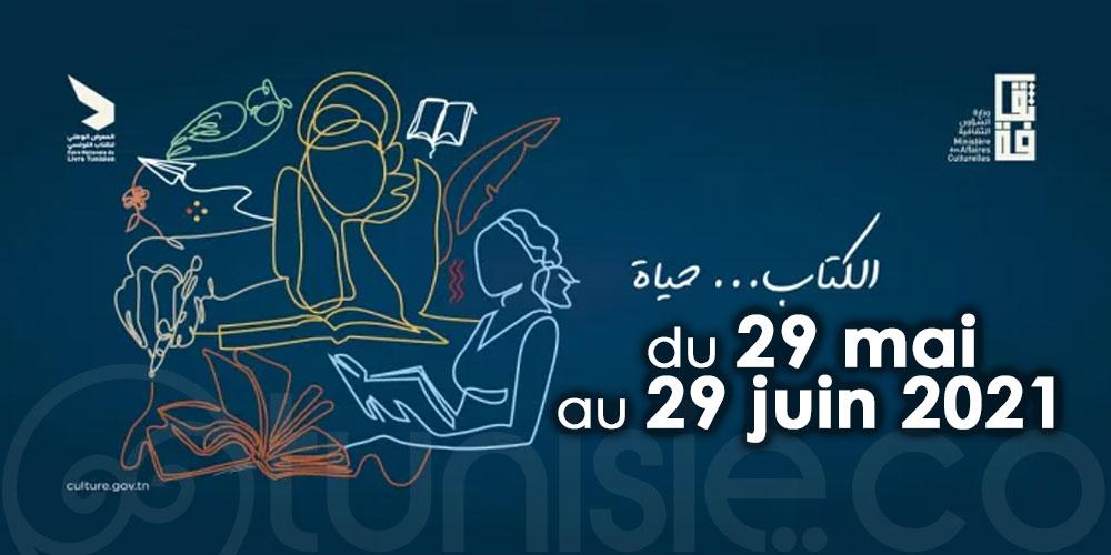 Appel à candidatures pour la participation à la Foire nationale du Livre tunisien