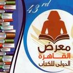 La Tunisie hôte d'honneur de la 43è édition de la Foire internationale du livre du Caire