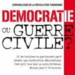 Démocratie ou guerre civile de Slah Weslati chez Art Libris vendredi 18 novembre