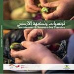 Tunisiennes et Saveurs des Terroirs, un voyage gourmand à travers la Tunisie rurale