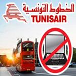 Plus de restrictions pour les appareils électroniques vers Londres