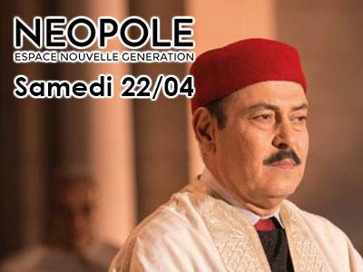 Spectacle Lotfi Bouchnak et son orchestre au Neopole le Samedi 22 Avril