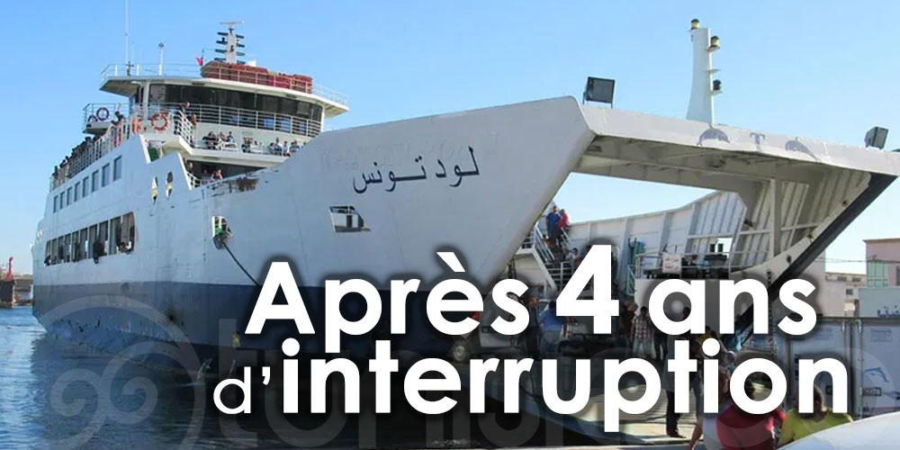 Liaison Sfax-Kerkennah : Le car-ferry (loud) Hached reprend service