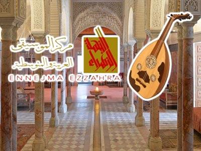 Le concours national du meilleur luthiste arabe au Palais Ennejma Ezzahra, les 27 et 28 avril