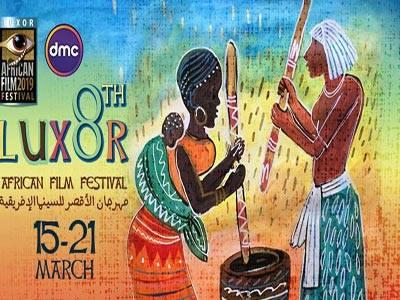 Le Festival de Luxor rend hommage au cinéma tunisien