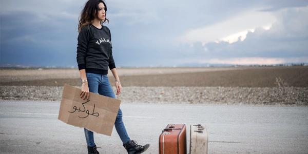 Sahara Express : la nouvelle collection Automne 2016 de LYOUM