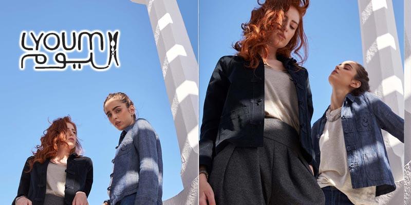 Le Dengri Chic dans la nouvelle collection Mint & Harissa de LYOUM