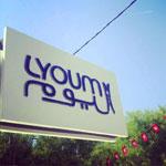 YALLAH ! Le concept-store Lyoum revient avec un nouveau look