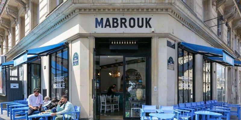 Le restaurant Mabrouk à Paris offre les repas aux étudiants tunisiens de la Cité universitaire