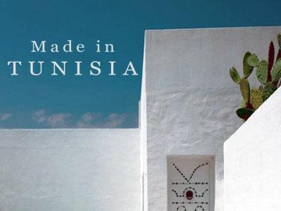16 entreprises artisanales tunisiennes au plus grand salon professionnel international