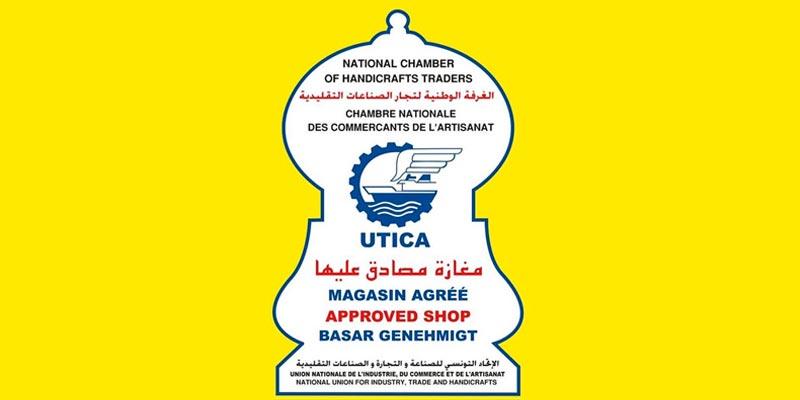 Artisanat : Des magasins agréés pour promouvoir les produits du secteur