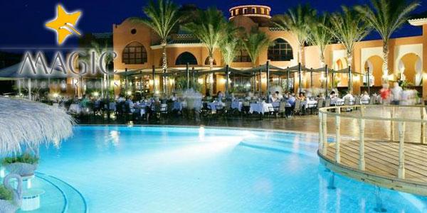 Profitez des meilleures promotions avec le Early Booking des Magic Hotels & Resorts