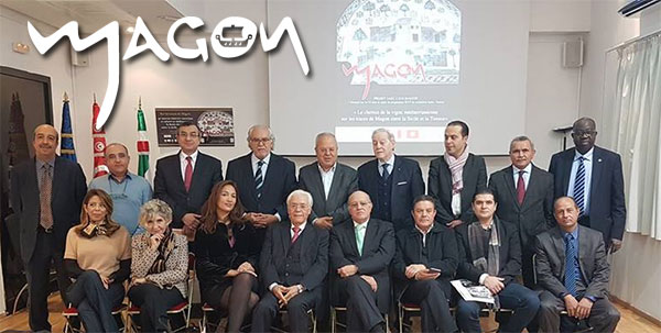 magon-141216-1.jpg