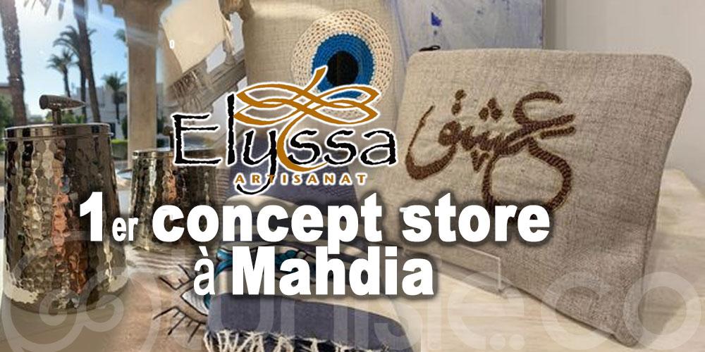 Mahdia se dote de son premier concept store ELYSSA ARTISANAT