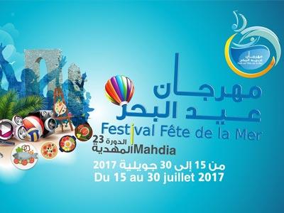 Quand la ville de Mahdia fête la mer du 15 au 30 juillet