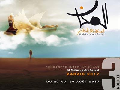 Les Rencontres Internationales Al Maken d'Art Actuel du 20 au 30 août à Zarzis
