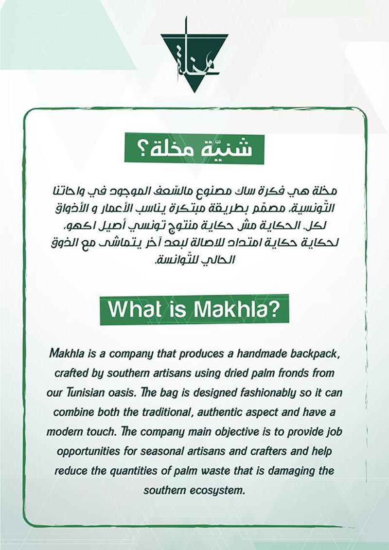 makhla-270917-5.jpg
