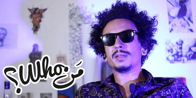 Men_Who Malek Khemiri ? L'Artiste OVNI : Orateur Volant Non Identifiable