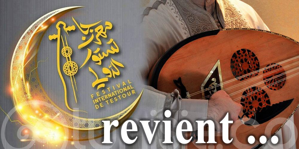 Le Festival du Malouf de Testour revient pour sa 54ème édition