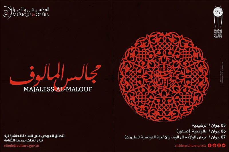 malouf-280518-3.jpg