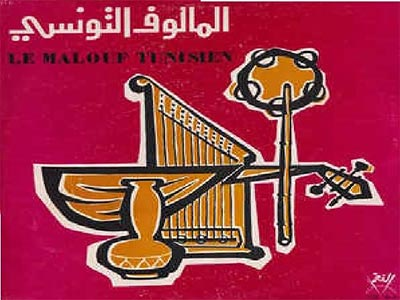 La fête du Club Didon : Le Malouf Tunisien a l'honneur