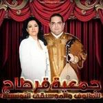 Concert de malouf avec Zied Gharsa et Sonia Mbarek le 9 février au Théâtre municipal de Tunis