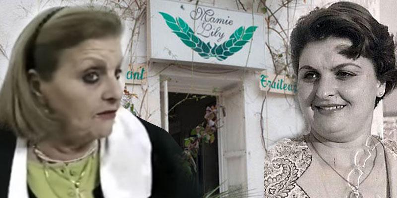 Mamie Lily l'amoureuse de la Goulette, n'est plus