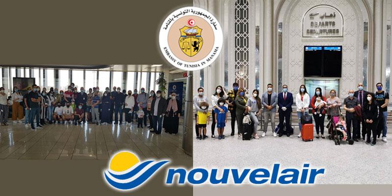 Rapatriement de 58 tunisiens de Bahreïn
