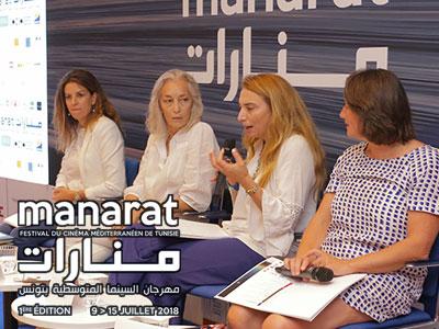 En vidéo : Manarat, le rendez-vous cinématographique du 9 au 15 juillet