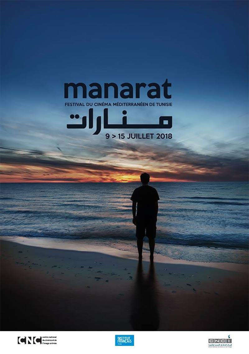 manarat-150518-3.jpg