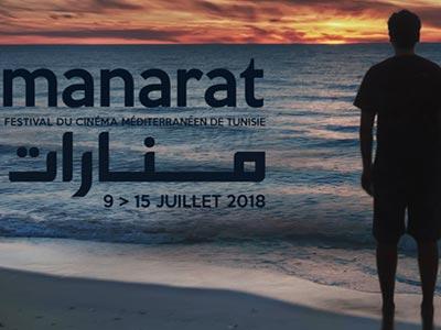 Manarat, le nouveau festival du cinéma méditerranéen en Tunisie du 9 au 15 juillet