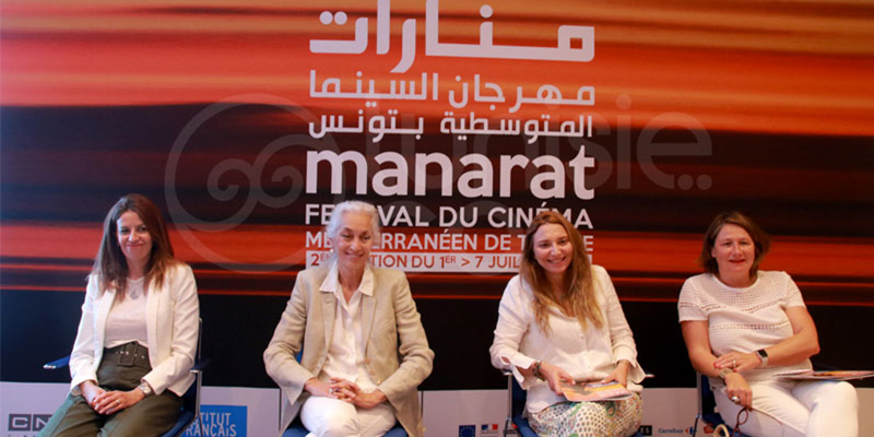 Manarat, le festival du cinéma méditerranéen en Tunisie dans sa seconde édition