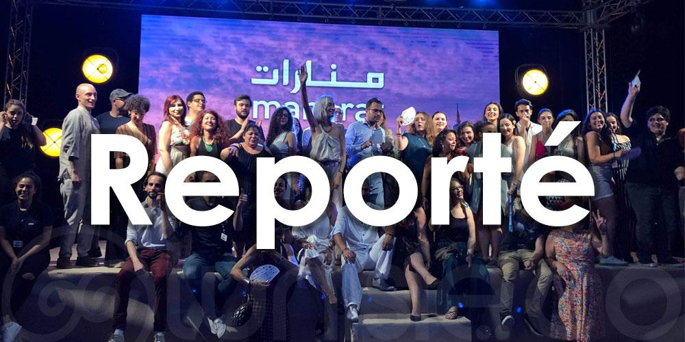 La troisième édition du festival ''Manarat'' est reportée à 2022