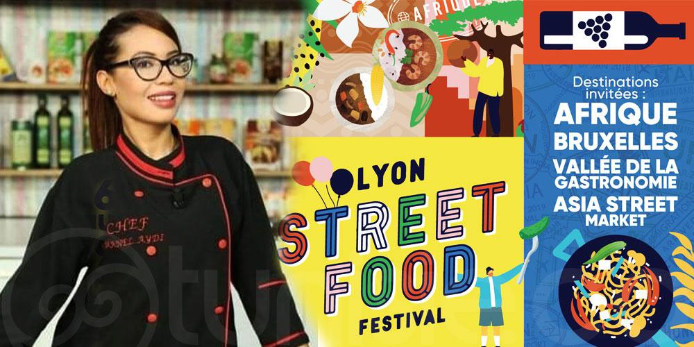 La Tunisie présente au LYON STREET FOOD FESTIVAL