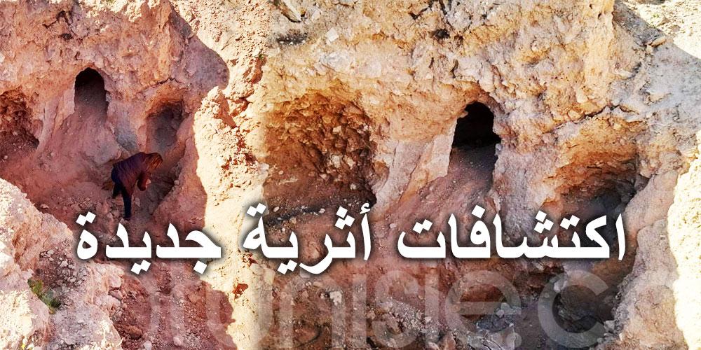 المعهد الوطني للتراث: اكتشافات أثرية جديدة بمنوبة