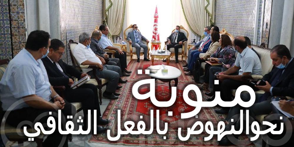 تركيز خطة مشتركة للنهوض بالفعل الثقافي بولاية منوبة