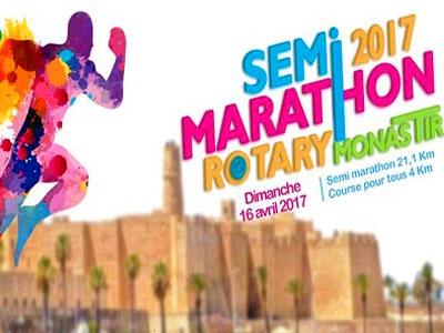 La 2ème édition du Semi Marathon Rotary Monastir le dimanche 16 Avril